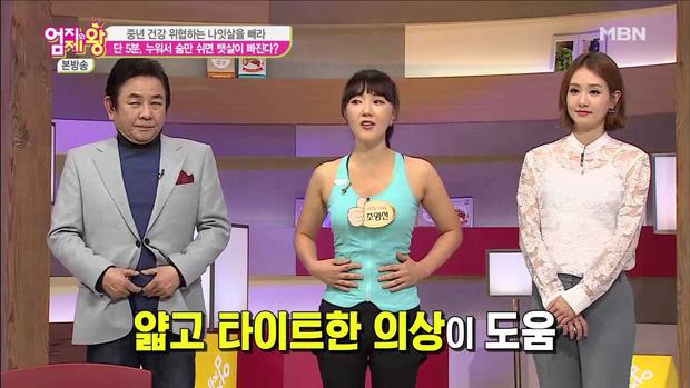 3 bài tập giảm mỡ bụng được lên cả đài truyền hình Hàn Quốc lẫn Nhật Bản: giảm từ 5 - 7cm vòng eo chỉ là chuyện nhỏ - ảnh 17