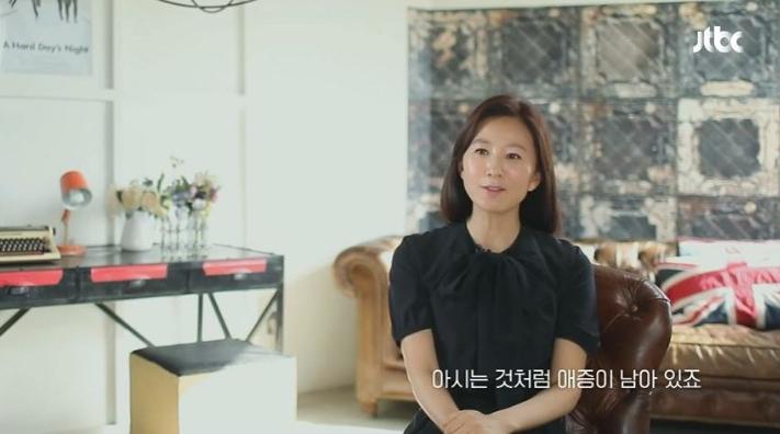 Bà cả Sun Woo bật mí về cảnh nóng tranh cãi ở Thế Giới Hôn Nhân tập đặc biệt: Khi đọc kịch bản tôi cũng hú hồn luôn! - Ảnh 4.