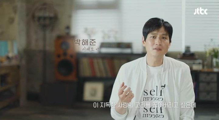 Bà cả Sun Woo bật mí về cảnh nóng tranh cãi ở Thế Giới Hôn Nhân tập đặc biệt: Khi đọc kịch bản tôi cũng hú hồn luôn! - Ảnh 5.