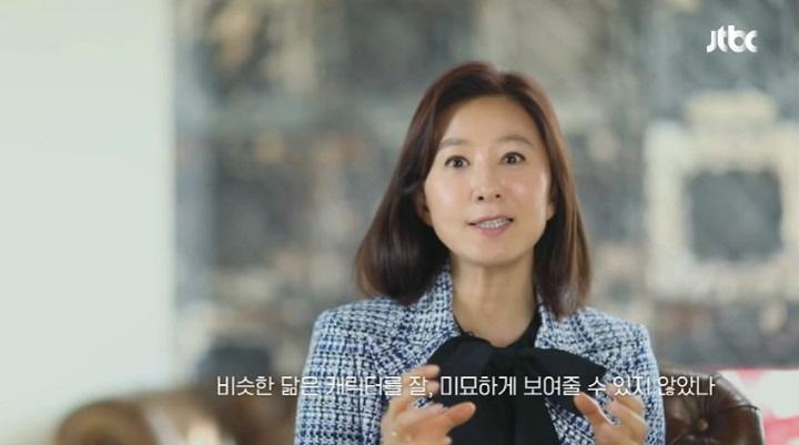 Bà cả Sun Woo bật mí về cảnh nóng tranh cãi ở Thế Giới Hôn Nhân tập đặc biệt: Khi đọc kịch bản tôi cũng hú hồn luôn! - Ảnh 2.