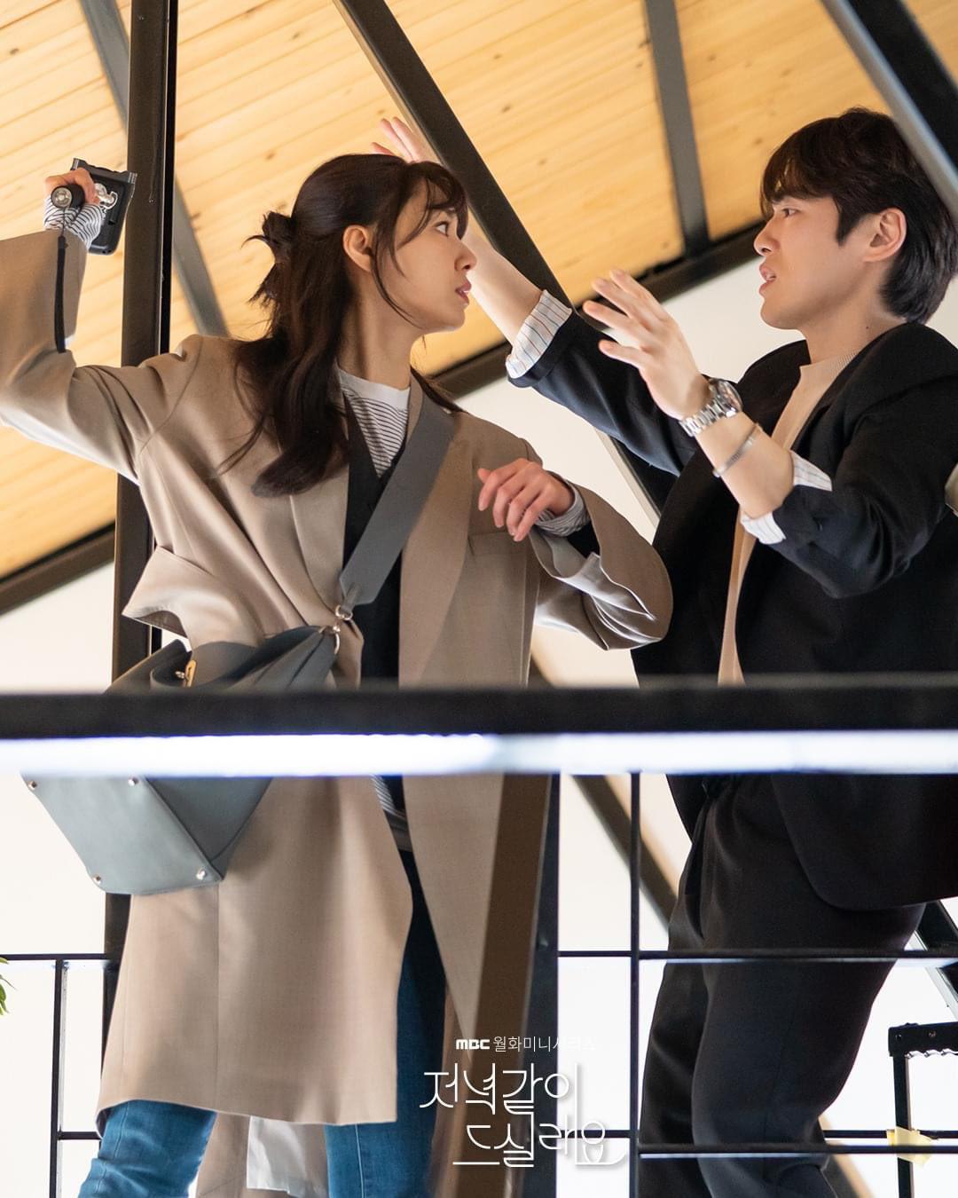 Chị đại Triều Tiên Seo Ji Hye hóa dân hổ báo, đè đầu cưỡi cổ thánh lừa đảo ở phim mới  Shall We Eat Dinner Together - Ảnh 1.