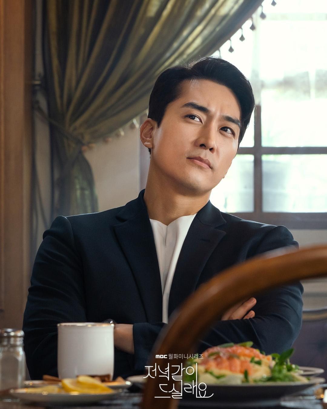 Chị đại Triều Tiên Seo Ji Hye hóa dân hổ báo, đè đầu cưỡi cổ thánh lừa đảo ở phim mới  Shall We Eat Dinner Together - Ảnh 4.