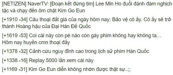 Khóc hết nước mắt vì cảnh kết tập 11 Quân Vương Bất Diệt: Diễn xuất của Kim Go Eun không nhờn được đâu! - ảnh 13