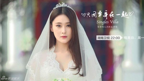 9 cô dâu nhan sắc đỉnh bức người ở màn ảnh Hoa ngữ: Cứ nghĩ thần thái là thế nhưng Địch Lệ Nhiệt Ba vẫn chưa phải đỉnh nhất nha! - ảnh 24