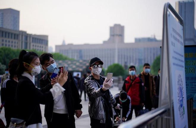 Lại là ứng dụng kiểm soát người dân của Trung Quốc: Hút thuốc hay uống rượu bia cũng bị theo dõi và chấm điểm - ảnh 2