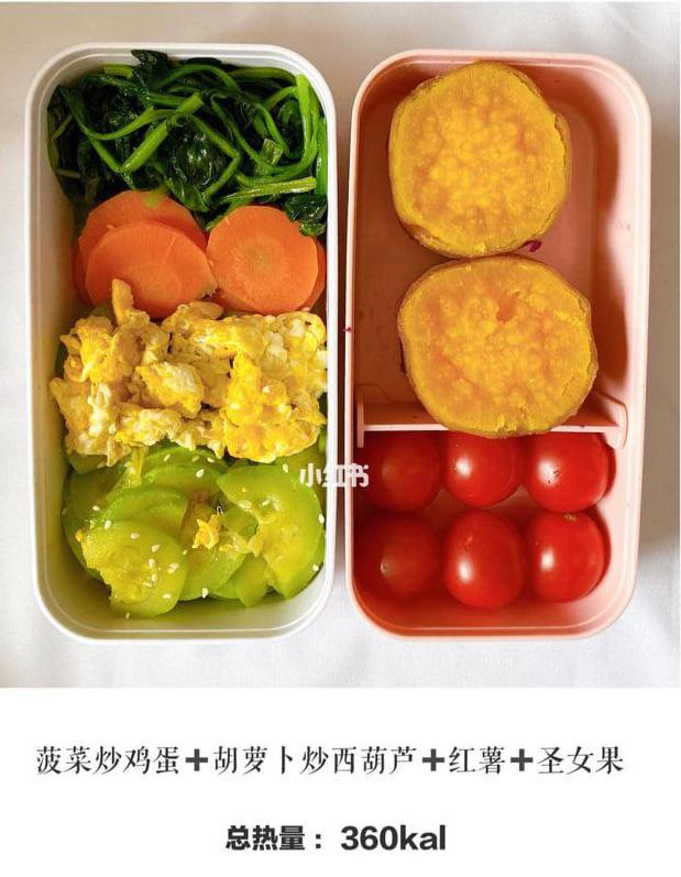 Thực đơn ăn kiêng 7 ngày toàn nguyên liệu đơn giản, dễ nấu và chỉ cần thực hiện trong 3 bước, chứa chưa đến 500 calo - ảnh 2
