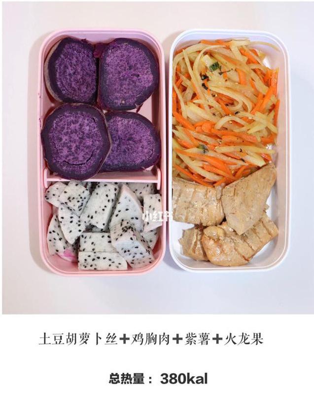 Thực đơn ăn kiêng 7 ngày toàn nguyên liệu đơn giản, dễ nấu và chỉ cần thực hiện trong 3 bước, chứa chưa đến 500 calo - ảnh 7