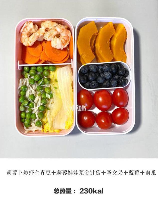 Thực đơn ăn kiêng 7 ngày toàn nguyên liệu đơn giản, dễ nấu và chỉ cần thực hiện trong 3 bước, chứa chưa đến 500 calo - ảnh 8