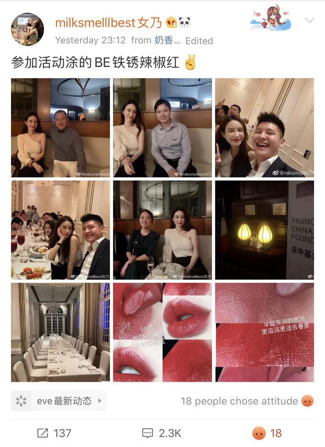 Vợ chủ tịch Taobao vừa được ví như tiên nữ đồng quê Lý Tử Thất phiên bản sang chảnh thì kẻ thứ 3 vội khoe ảnh chứng minh đẳng cấp? - ảnh 5