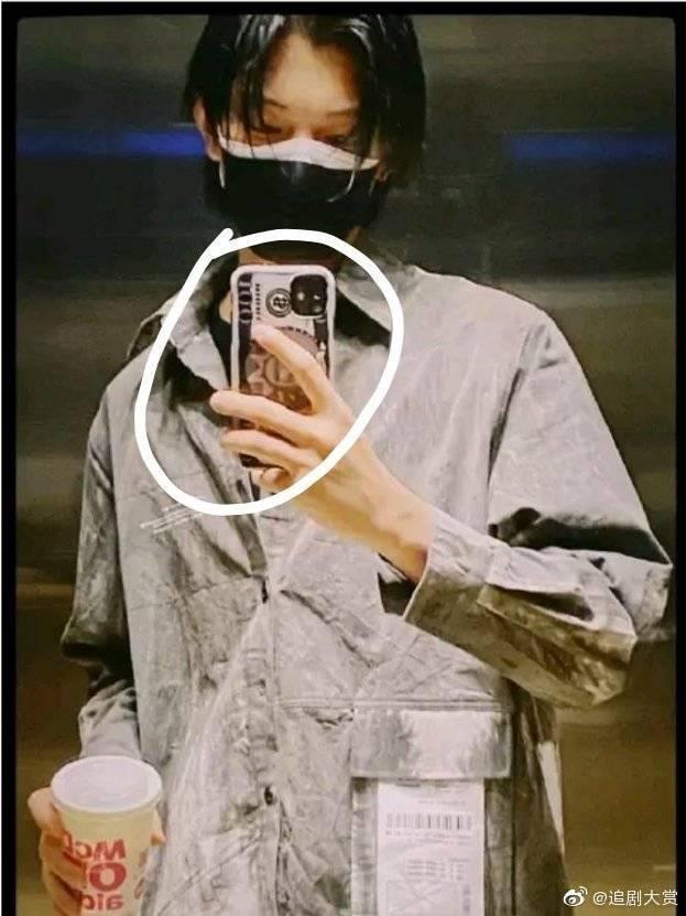 Phát hiện hai nam chính Trần Thiên Thiên Trong Lời Đồn dùng ốp điện thoại đôi, fan liền đồn phim ngôn tình sắp thành đam mỹ - ảnh 2