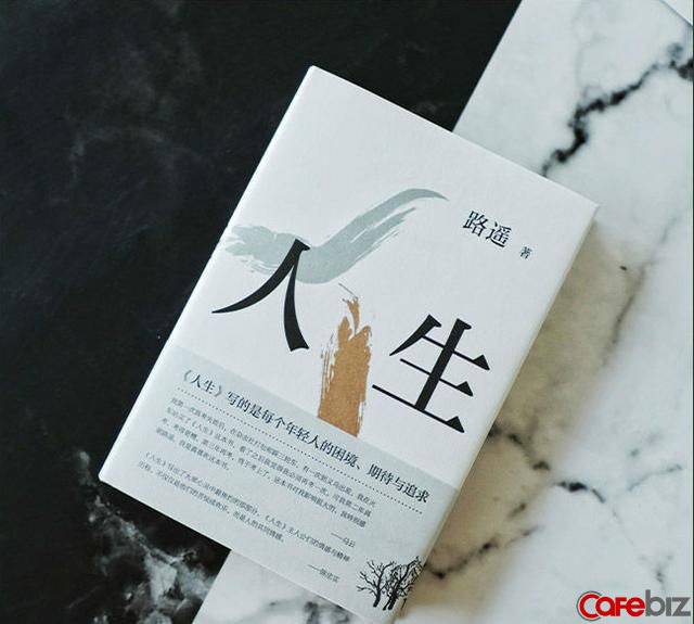 """""""Nhân sinh"""", cuốn sách làm thay đổi cuộc đời của Jack Ma, và không chừng, cũng sẽ làm thay đổi cuộc đời của bạn! - ảnh 1"""