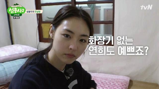 Netizen bình chọn 10 mỹ nhân Hàn mặt mộc đẹp nhất: Song Hye Kyo và dàn diễn viên chịu thua 2 nữ idol, No.1 gây sốc vì % thắng quá khủng - ảnh 17