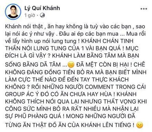 Muôn cách xử lý của sao Việt khi bị phàn nàn chất lượng kinh doanh: Trường Giang, Kỳ Duyên tiếp thu, Lý Quí Khánh bức xúc dằn mặt - Ảnh 10.