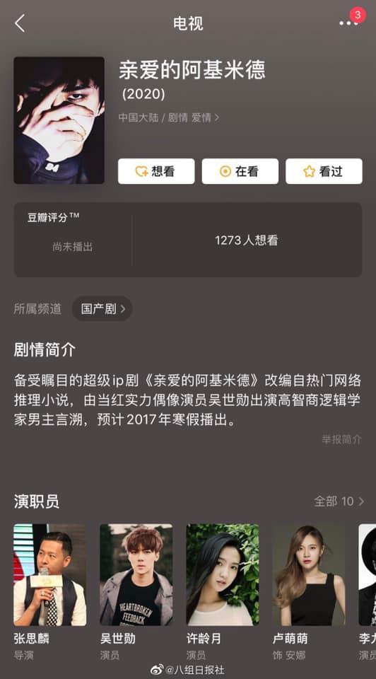 Loạt phim hợp tác Hoa - Hàn xếp kho vì lệnh cấm có cửa lên sóng năm 2020: Lee Jong Suk, Oh Sehun xả hàng? - ảnh 20