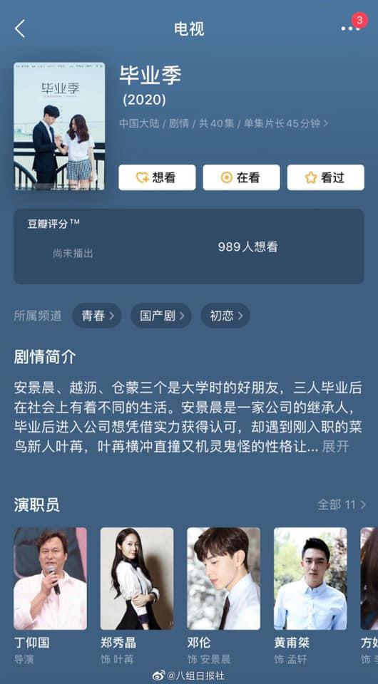 Loạt phim hợp tác Hoa - Hàn xếp kho vì lệnh cấm có cửa lên sóng năm 2020: Lee Jong Suk, Oh Sehun xả hàng? - ảnh 1