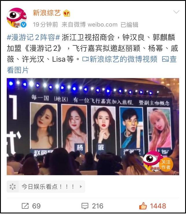 Lisa bội thu khi trở thành mentor của TXCB: Chứng minh thực lực xuất sắc, danh tiếng tăng vọt, mở đường cho BLACKPINK tại Trung Quốc? - ảnh 18