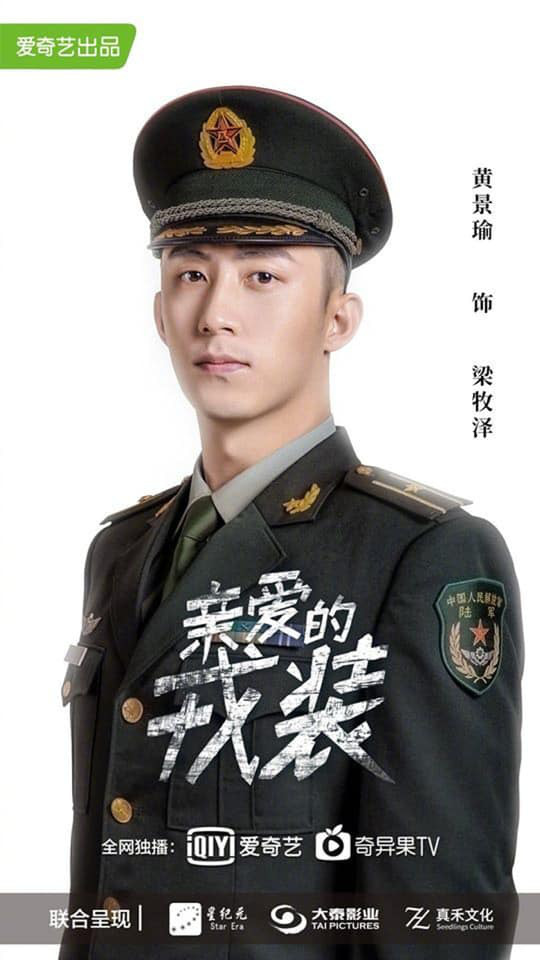 Netizen xuýt xoa trước 6 anh quân nhân điển trai Hoa Ngữ ở loạt phim sắp lên sóng: Hoàng Cảnh Du phù hợp nhất nhưng lại bị vướng phốt? - ảnh 5