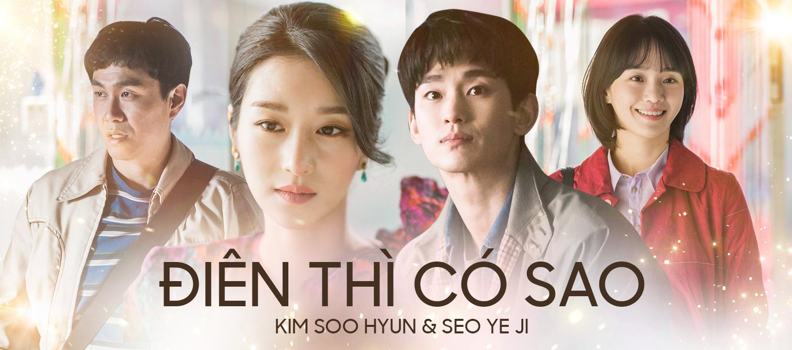 Lộ diện nam thần luôn che chở Kim Soo Hyun suốt 7 năm từ Vì Sao Đưa Anh Tới đến Điên Thì Có Sao - Ảnh 9.