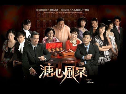 4 phim gia đấu căng không kém drama chủ sòng bài Macau: Năm bà vợ chiến nhau vì chuyện thừa kế, nghĩ mà mệt giùm! - ảnh 2