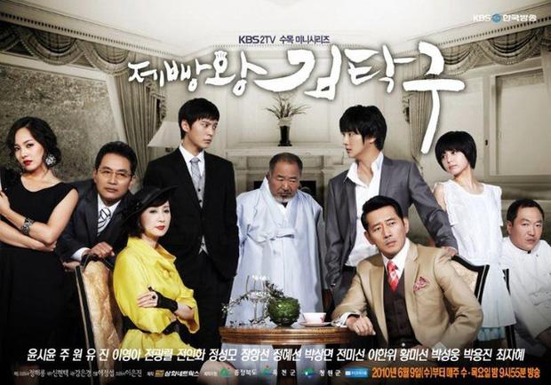 4 phim gia đấu căng không kém drama chủ sòng bài Macau: Năm bà vợ chiến nhau vì chuyện thừa kế, nghĩ mà mệt giùm! - ảnh 5