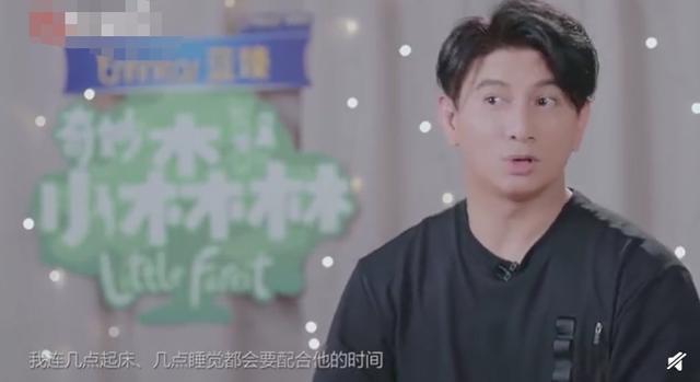 Nghiện vợ như Ngô Kỳ Long, cất công bay tới tận Bắc Kinh chỉ để hẹn hò với Lưu Thi Thi một đêm - ảnh 9