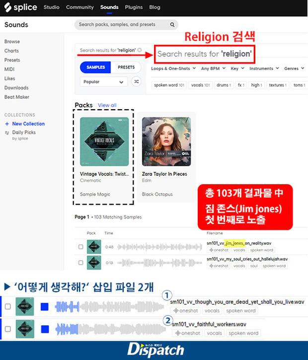 Big Hit xào lại lý do cũ đáp trả Dispatch về sample của SUGA, netizen ngán ngẩm: Cách họ giải quyết chẳng giống đẳng cấp thế giới mà chúng ta từng biết về BTS - ảnh 2