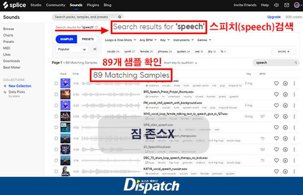Big Hit xào lại lý do cũ đáp trả Dispatch về sample của SUGA, netizen ngán ngẩm: Cách họ giải quyết chẳng giống đẳng cấp thế giới mà chúng ta từng biết về BTS - ảnh 1