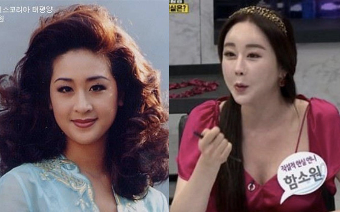 """Tranh cãi """"Vợ 42"""" Ham So Won khoe được 3 idol nam hàng đầu Kbiz tỏ tình, netizen giật mình nhớ ra cô từng là Hoa hậu Hàn"""