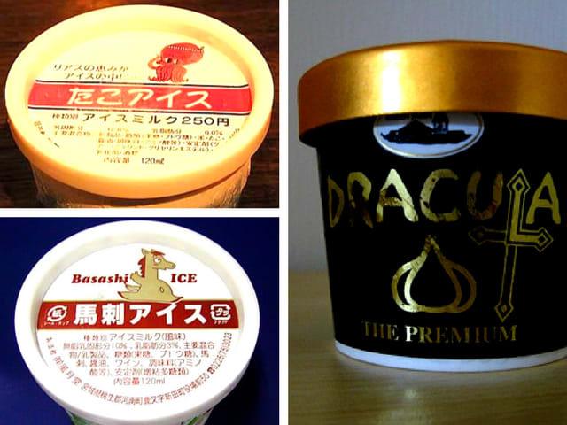 10 sự kết hợp ẩm thực cực kì quặc mà nghe là biết chỉ có ở Nhật Bản - ảnh 2