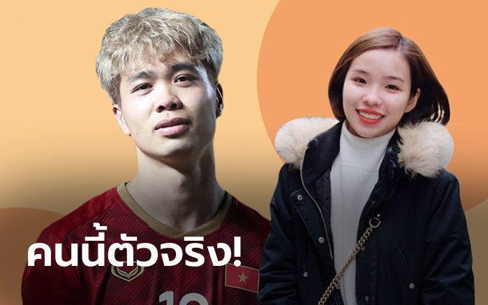 """Công Phượng đính hôn chớp nhoáng, báo Thái ngỡ ngàng về trình giấu người yêu của """"Messi Việt"""""""