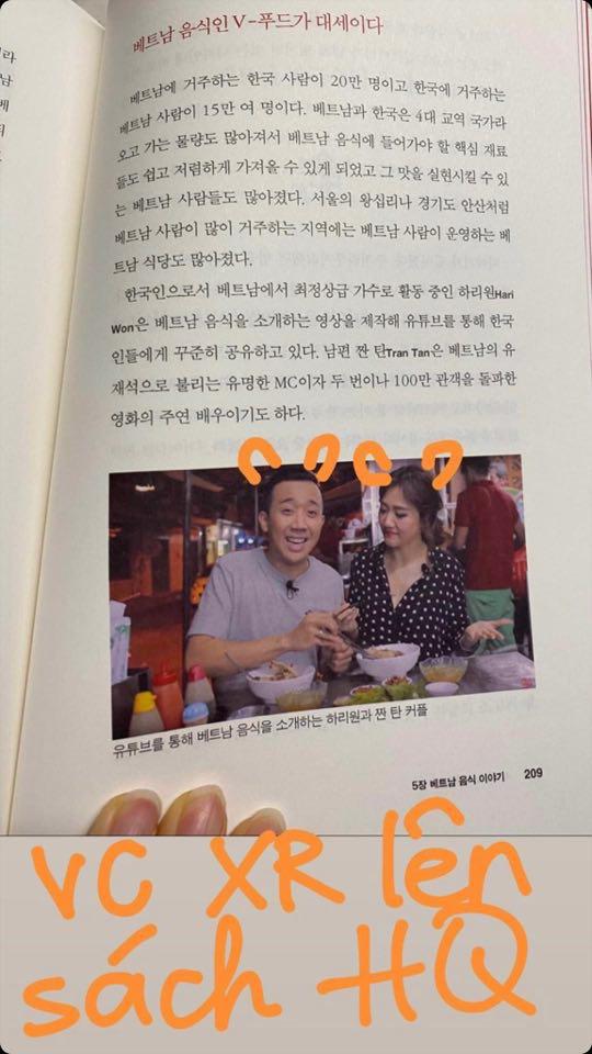 Hậu ồn ào bị vu khống, Trấn Thành - Hari Won xuất hiện trên sách Hàn Quốc - ảnh 1
