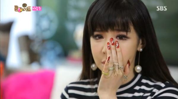 Nữ idol bất hạnh Park Bom: Trầm cảm trước cái chết của bạn, bị gắn mác tội phạm và điều kỳ diệu ở phía cuối con đường - ảnh 13