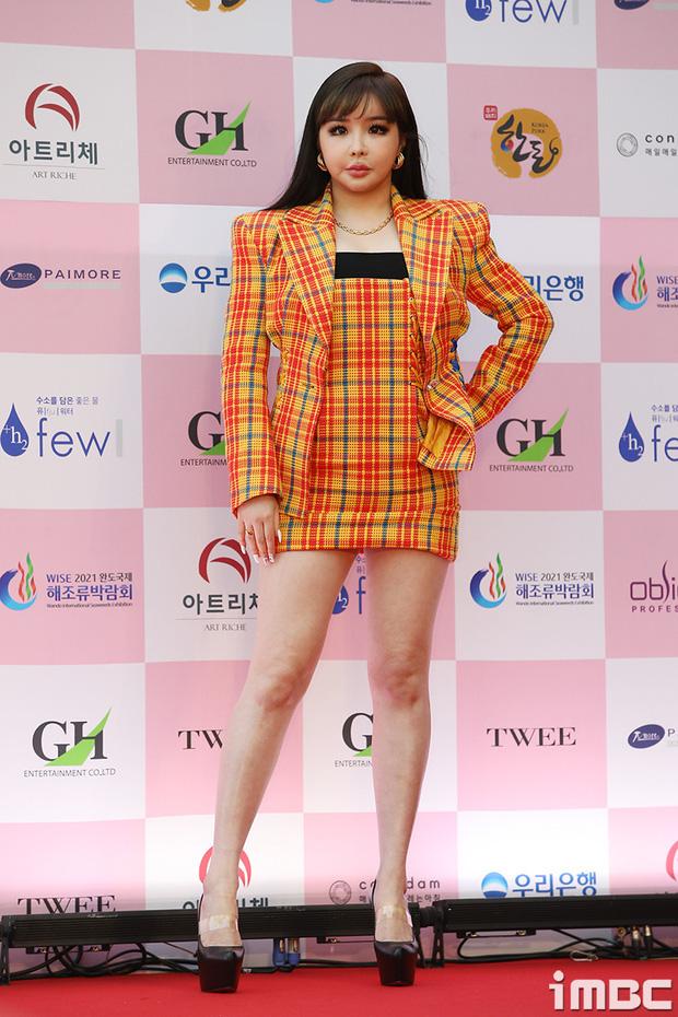 Nữ idol bất hạnh Park Bom: Trầm cảm trước cái chết của bạn, bị gắn mác tội phạm và điều kỳ diệu ở phía cuối con đường - ảnh 25