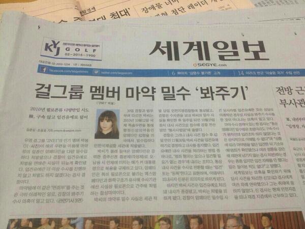 Nữ idol bất hạnh Park Bom: Trầm cảm trước cái chết của bạn, bị gắn mác tội phạm và điều kỳ diệu ở phía cuối con đường - ảnh 10
