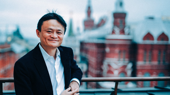 """Ngó qua những """"lò"""" Đại học đã đào tạo ra loạt tỷ phú công nghệ hàng đầu Trung Quốc - Ảnh 2."""