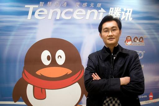 """Ngó qua những """"lò"""" Đại học đã đào tạo ra loạt tỷ phú công nghệ hàng đầu Trung Quốc - Ảnh 5."""