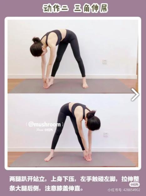 Nói tạm biệt với đôi chân cột đình bằng 6 động tác siêu dễ thực hiện tại nhà, tập chăm thì bạn có thể mơ đến một đôi chân thon gọn - Ảnh 2.