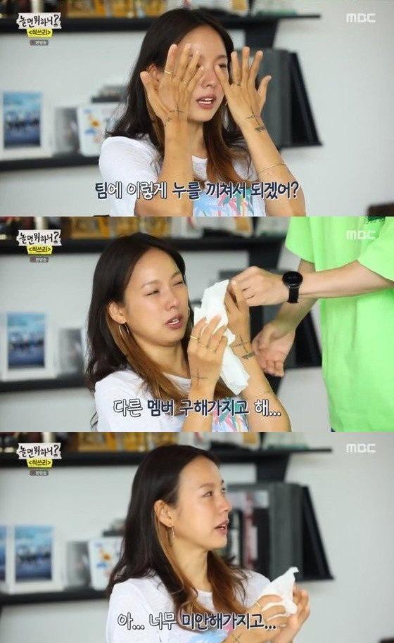 Lee Hyori lên tiếng về scandal gây phẫn nộ với Yoona (SNSD) trên truyền hình, bật khóc trước mặt Bi Rain và Yoo Jae Suk - ảnh 3