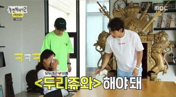 Lee Hyori lên tiếng về scandal gây phẫn nộ với Yoona (SNSD) trên truyền hình, bật khóc trước mặt Bi Rain và Yoo Jae Suk - ảnh 4