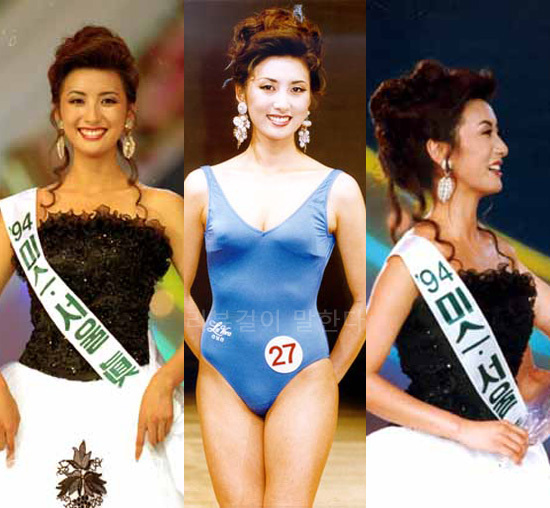 Kết cục Hoa hậu, Á hậu Hàn dính bê bối bán dâm: Tuột dốc vì tình cũ tố phục vụ 7 người/đêm, nhận gạch khi cố trở lại Kbiz - ảnh 1