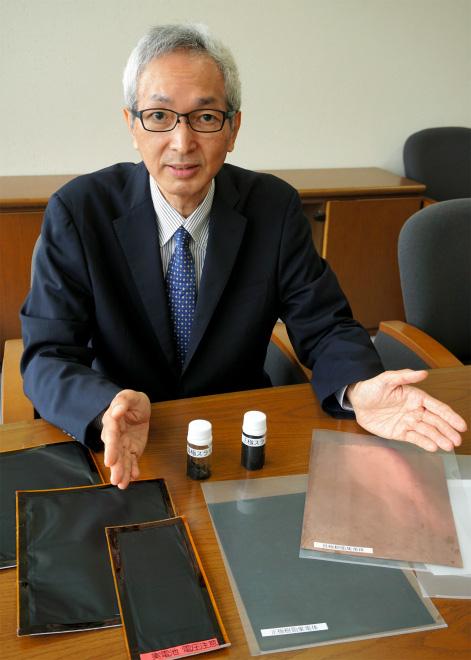 Huyền thoại ngành pin người Nhật phát minh pin polymer mới, an toàn và rẻ hơn 90%, sẽ sản xuất hàng loạt trong đầu năm tới - ảnh 2