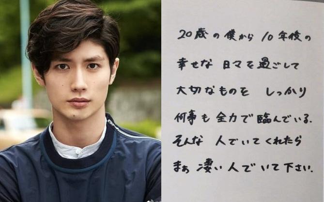 Rơi nước mắt trước tâm thư của mỹ nam Haruma Miura trước khi tự tử