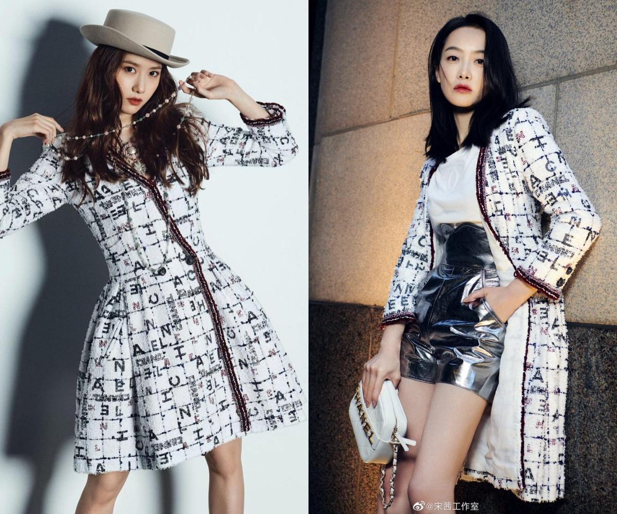 Cùng diện váy Chanel, Yoona đẹp hơn mẫu hãng còn Tống Thiến lại lên đồ theo cách chẳng ai ngờ - Ảnh 6.