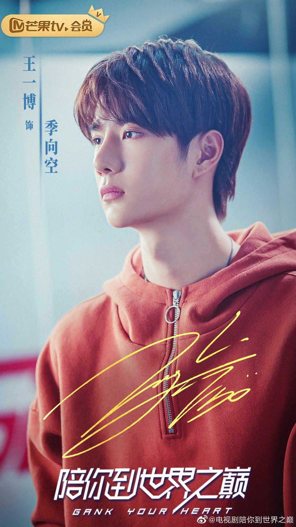 Muôn kiểu cục tính của nam chính phim Trung: Đáng sợ nhất là Vương Nhất Bác toàn cho bạn diễn lộn nhào té khói - Ảnh 15.