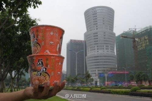Ghé thăm Hà Bắc - nơi các tòa nhà xấu nhất Trung Quốc tụ tập và đua nhau khoe sắc mỗi ngày - Ảnh 12.