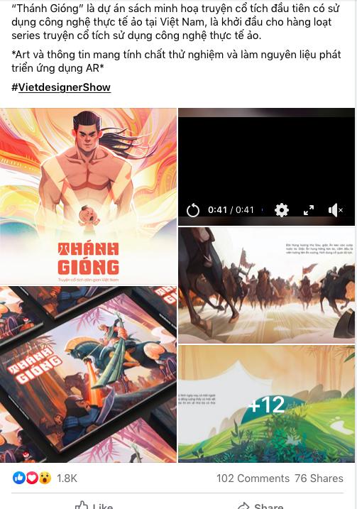 Truyện tranh Thánh Gióng ứng dụng công nghệ thực tế ảo của sinh viên Việt gây sốt cộng đồng mạng - ảnh 15