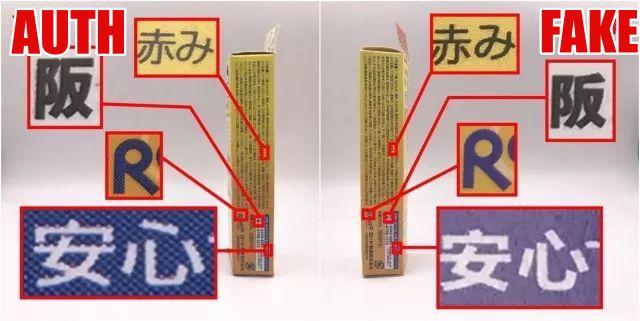 Serum Melano CC bị làm giả tràn lan giống đến 80%, bộ bí kíp phân biệt này sẽ giúp bạn khỏi mua phải hàng dỏm - Ảnh 9.