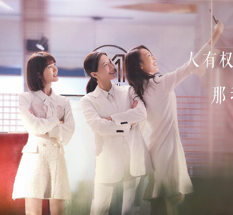 4 hội chị em đang khuynh đảo phim châu Á: Băng chửa hoang Cát Đỏ thân đấy nhưng chưa chắc bằng đội 30 Chưa Phải Là Hết - Ảnh 1.