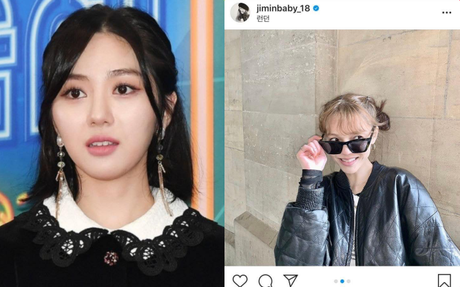 """Dân tình rần rần """"đào"""" lại bài đăng của Jimin khi Mina rời AOA, soi kỹ mới thấy rõ thái độ gây phẫn nộ"""