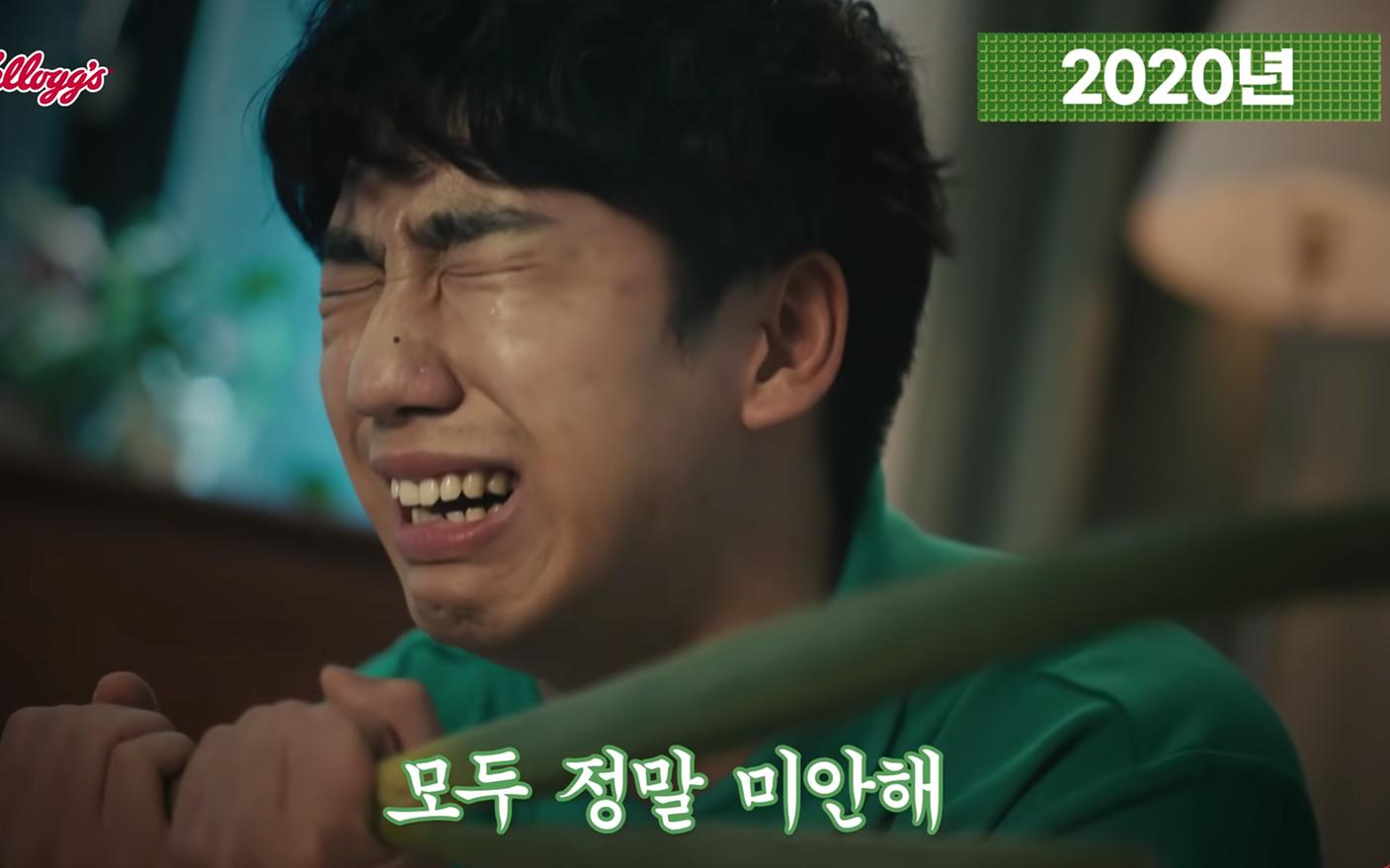 Cho ra mắt ngũ cốc vị hành gây bão tại Hàn Quốc nhưng nhà sản xuất liên tục nói lời xin lỗi trong phần quảng cáo
